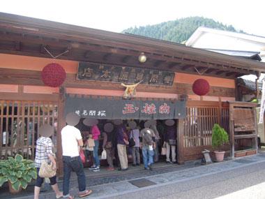 140503〜05高山ツー_060.jpg