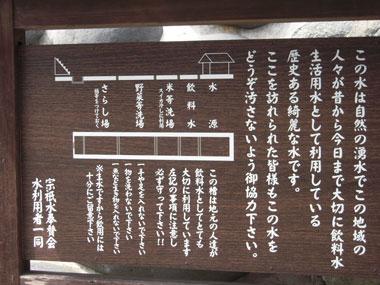 140503〜05高山ツー_062.jpg