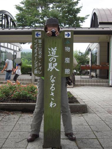 140814いでぼく_03.jpg